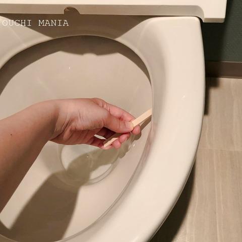 toile179