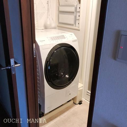 washroom530