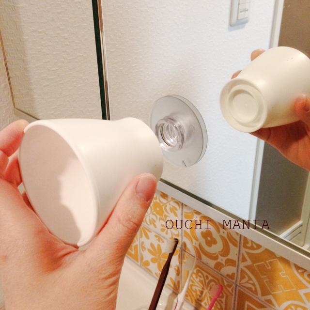 washroom22.JPG