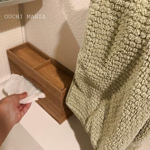 washroom633