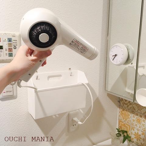 washroom397