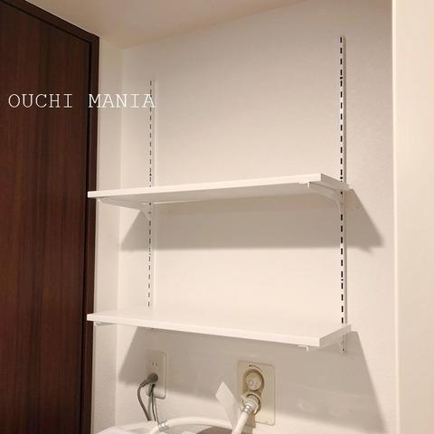 washroom561