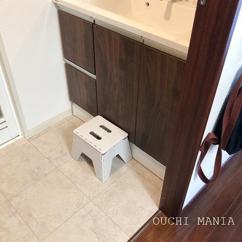 washroom456