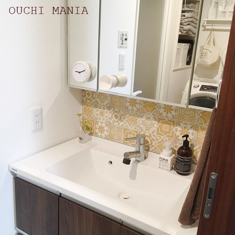 washroom277