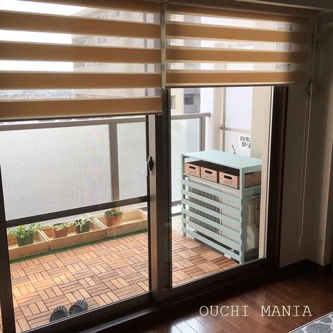 balcony42