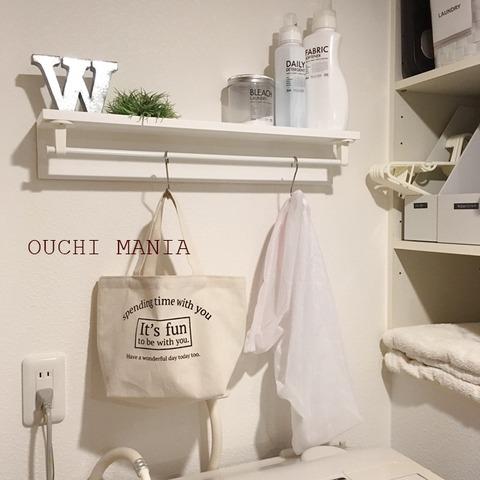 washroom60
