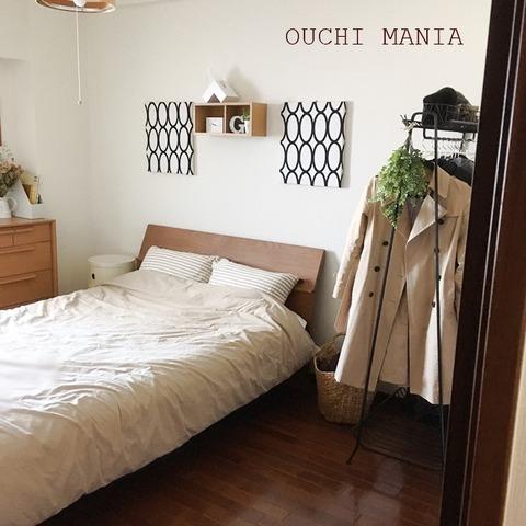 bedroom119