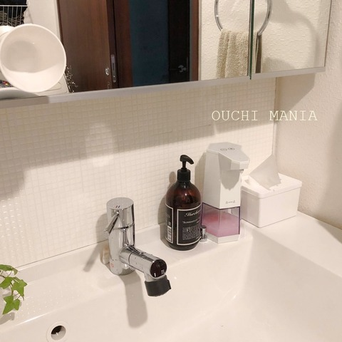 washroom524