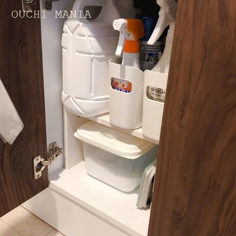 washroom484