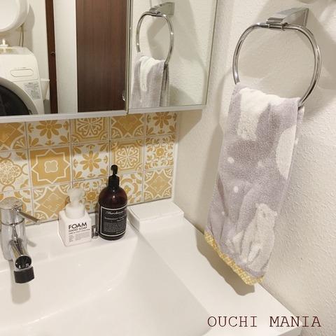 washroom345