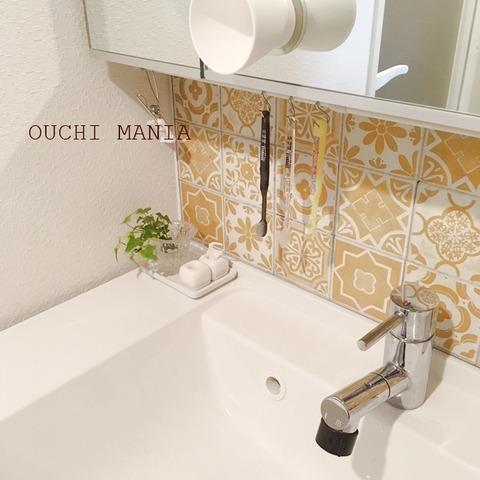 washroom321
