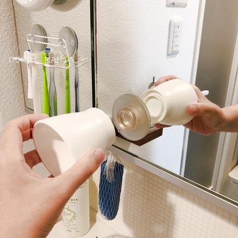 washroom640
