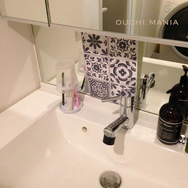 washroom64.jpg
