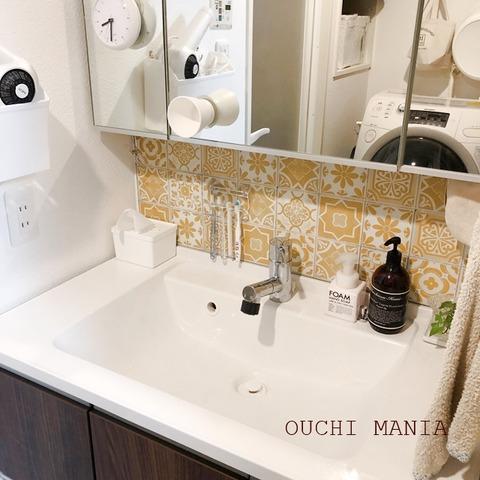 washroom471