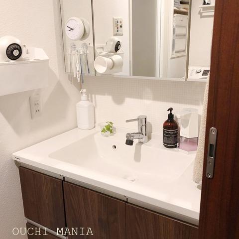 washroom522