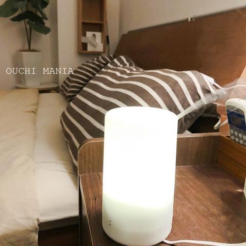 bedroom369