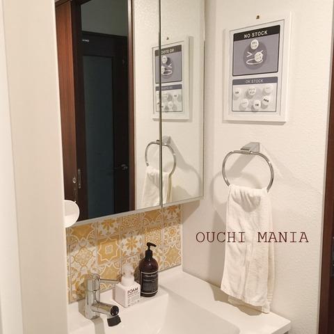 washroom119