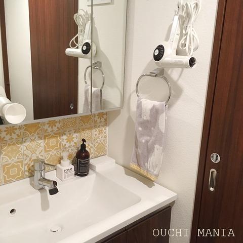 washroom343
