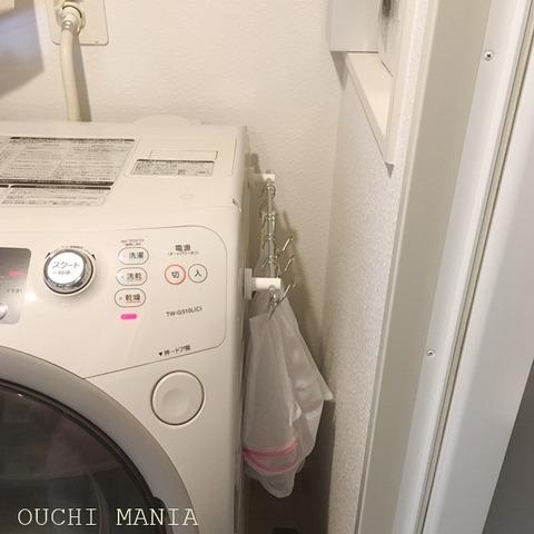 washroom212