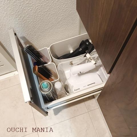 washroom197