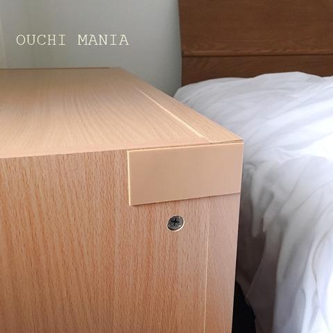 bedroom190