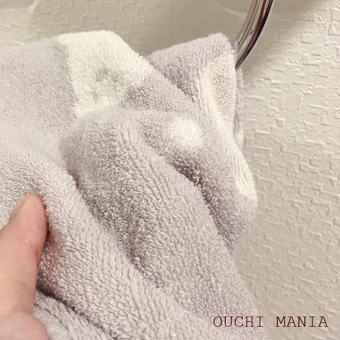 washroom342