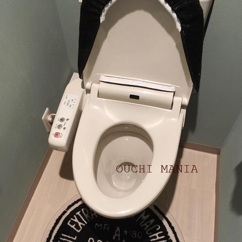 toile44