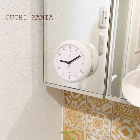 washroom276
