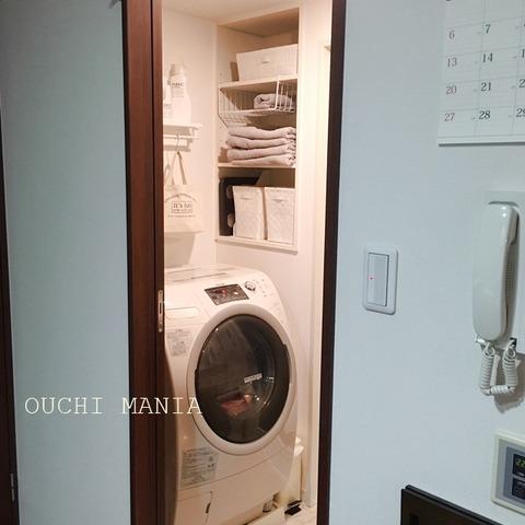 washroom291