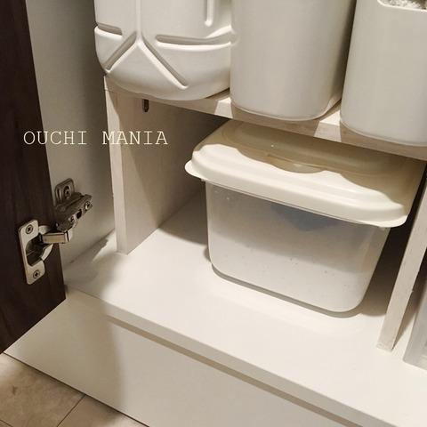 washroom347