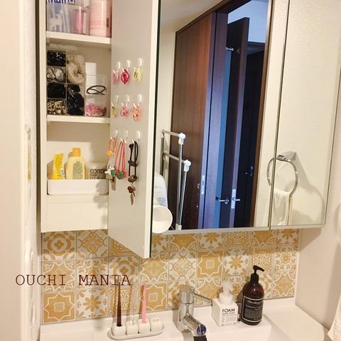 washroom84