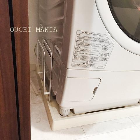 washroom330