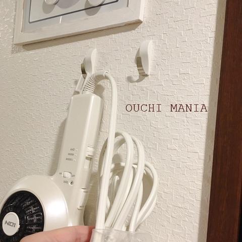 washroom340