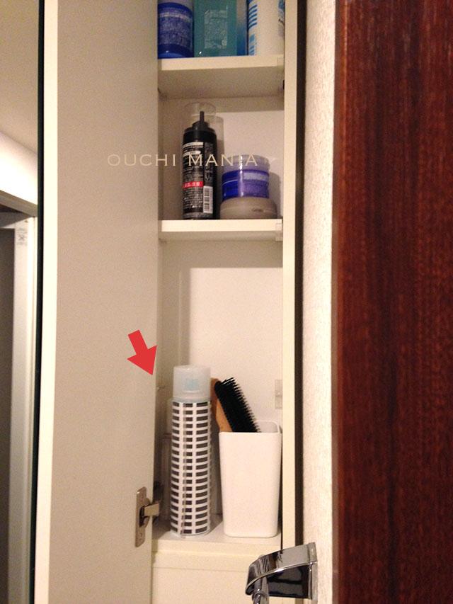 washroom70.jpg