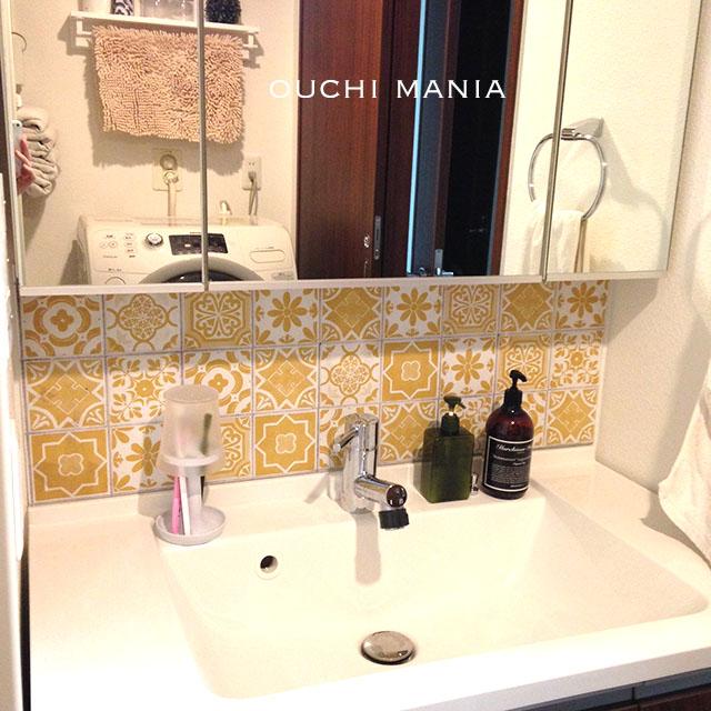 washroom74.jpg