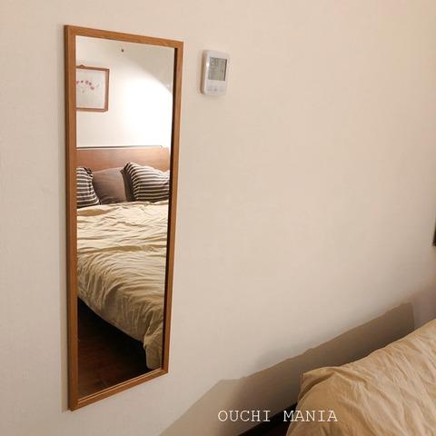bedroom381