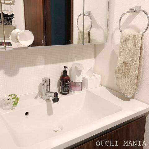 washroom523