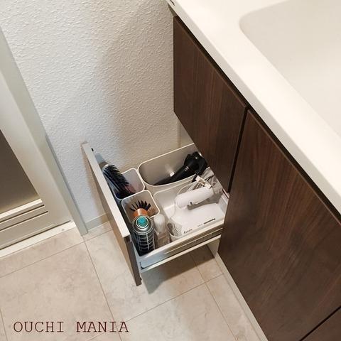 washroom201
