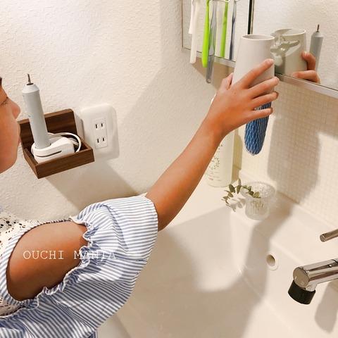 washroom644