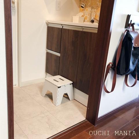 washroom458