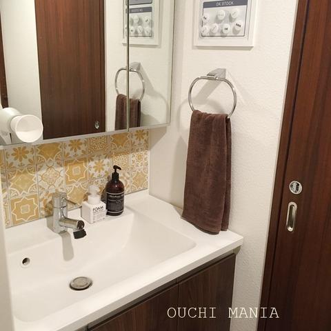 washroom120
