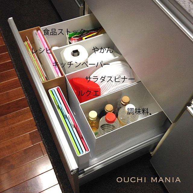 kitchen102.jpg