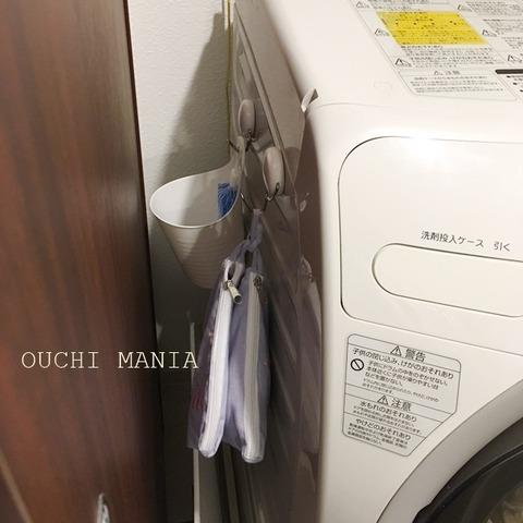 washroom168
