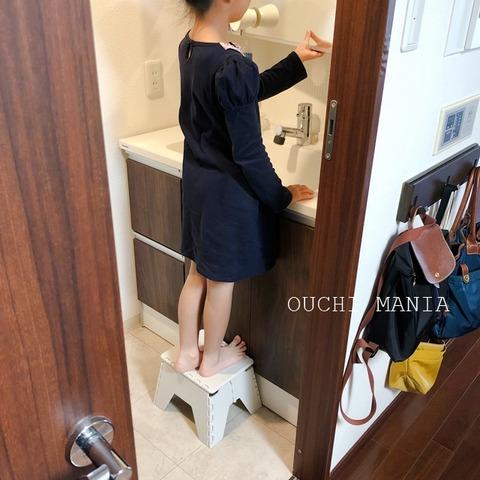 washroom543