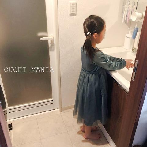 washroom576