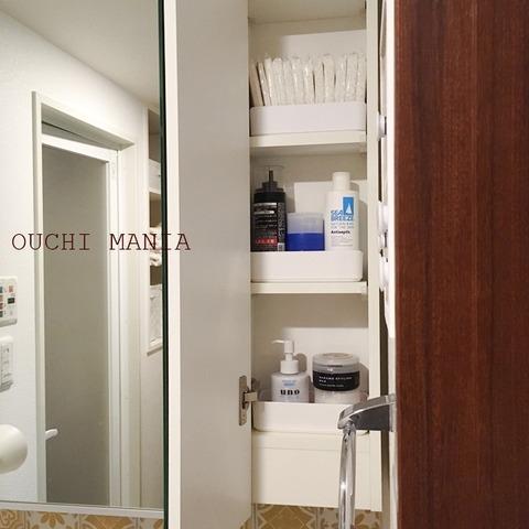 washroom187