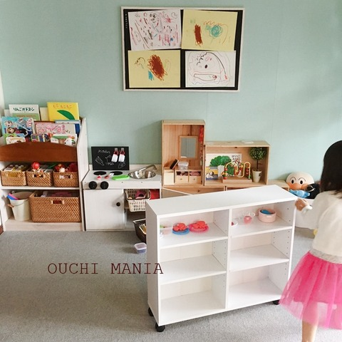 kids space207