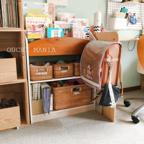 kids space601