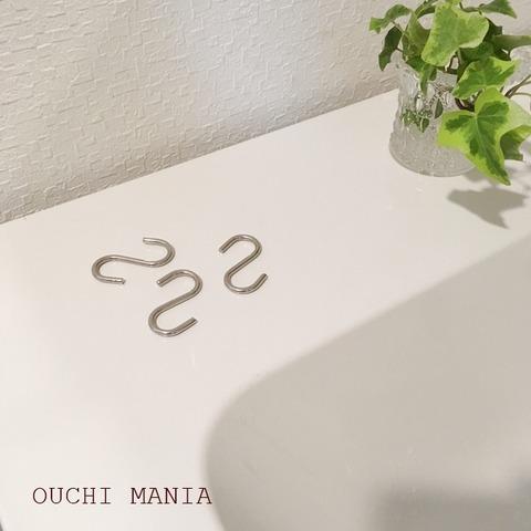 washroom317