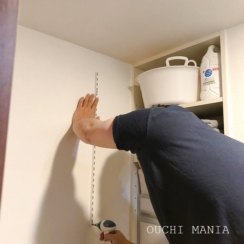 washroom558